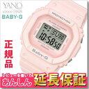 カシオ ベビーG BGD-560-4JF レディース 腕時計 デジアナ CASIO BABY-G 【正規品】