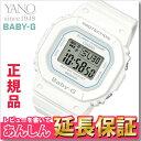 カシオ ベビーG BGD-560-7JF レディース 腕時計 デジアナ CASIO BABY-G 【正規品】
