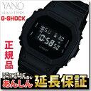 【エントリーでポイント3倍!28日9:59まで】カシオ Gショック DW-5600BB-1JF メンズ 腕時計 オールブラック デジタル CASIO G-SHOCK DW-5600【正規品】【0916
