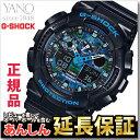 カシオ Gショック GA-100CB-1AJF カモフラ メンズ 腕時計 ブラック×ブルー アナデジ BIGCASE CASIO G-SHOCK 【正規品…