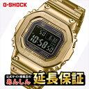 カシオ Gショック GMW-B5000GD-9JF コネクテッド G-SHOCK Connected Bluetooth 対応 フルメタル ゴールドIP 電波時計 …