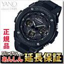 カシオ Gショック GST-W100G-1BJF G-STEEL 電波 ソーラー 電波時計 腕時計 メンズ アナデジ タフソーラー Gスチール CASIO G-...