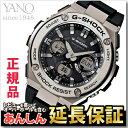 カシオ Gショック GST-W110-1AJF G-STEEL 電波 ソーラー 電波時計 メンズ 腕時計 アナデジ タフソーラー Gスチール CASIO G-S...