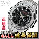 カシオ Gショック GST-W110D-1AJF G-STEEL 電波 ソーラー 電波時計 メンズ 腕時計 アナデジ タフソーラー Gスチール C…