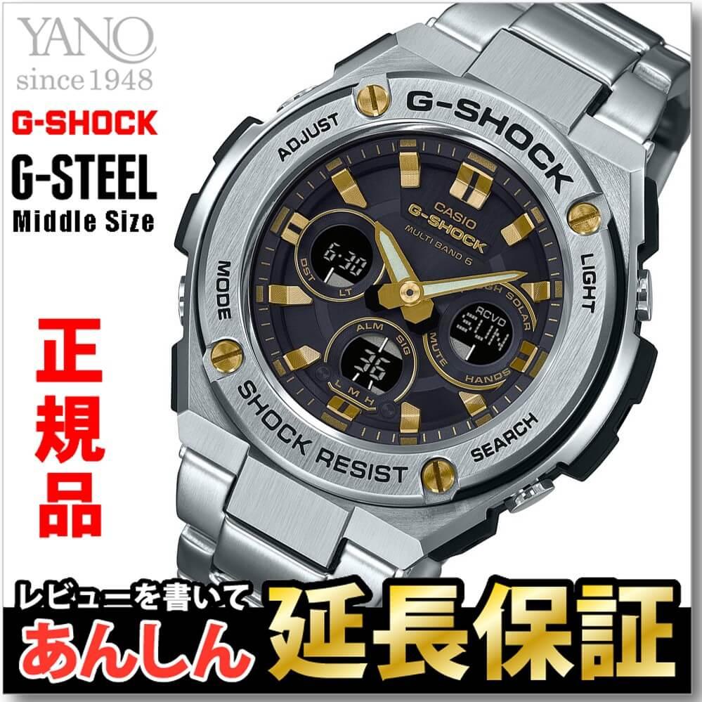 カシオ Gショック GST-W310D-1A9JF G-STEEL ミドルサイズ 電波 ソーラー 電波時計 メンズ 腕時計 アナデジ タフソーラー Gスチール CASIO G-SHOCK 【正規品】【0917】