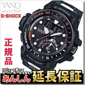 Casio G shock GWN-Q1000MC-1AJF Gulf master Quad-sensor signal solar mens watch composite band CASIO g-shock 10/28 released