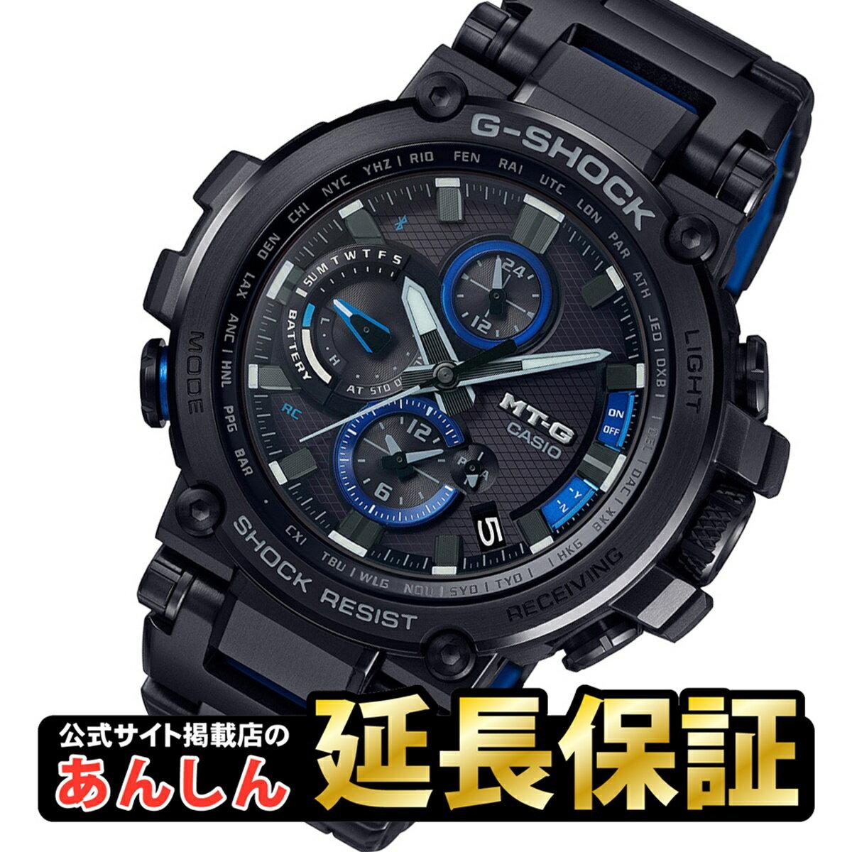 【エントリーでポイント最大9倍&クーポン!26日09:59まで】カシオ Gショック MTG-B1000BD-1AJF スマートフォンリンクモデル ソーラー 電波時計 腕時計 メンズ クロノグラフ 高輝度LEDライト搭載 CASIO G-SHOCK MT-G【1018】_10spl