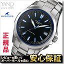 カシオ オシアナス OCW-S100-1AJF CASIO OCEANUS 電波 ソーラー 電波時計 メンズ 腕時計 タフソーラー【正規品】