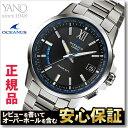 カシオ オシアナス OCW-T150-1AJF CASIO OCEANUS 電波 ソーラー 電波時計 メンズ 腕時計 タフソーラー【正規品】