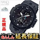 カシオ プロトレック PRW-7000-8JF 電波 ソーラー 電波時計 腕時計 メンズ デジアナ レトログラード タフソーラー CASIO PRO TREK 【正規品】【0517】5月26日発売予定