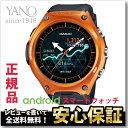 カシオ スマートウォッチ WSD-F10 RG オレンジ Smart Outdoor Watch アウトドア 5気圧防水 腕時計 ウェアラブル端末 W…