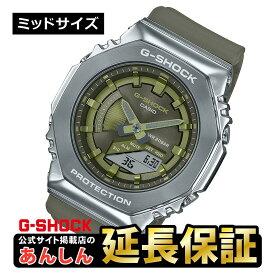 カシオ Gショック GM-S2100-3AJF G-SHOCK CASIO 腕時計 【0821】_10spl※8月21日発売予定【店頭受取対応商品】