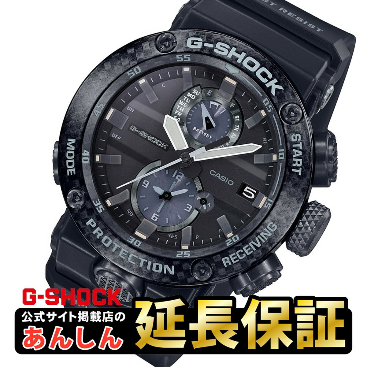 【令和記念ボックス付き】カシオ G-SHOCK Gショック GWR-B1000-1AJF グラビティマスター カーボンコアガード構造 × Bluetooth搭載 電波ソーラー メンズ 腕時計 CASIO マスターオブG 【0319】_10spl