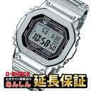 カシオ Gショック GMW-B5000D-1JF コネクテッド G-SHOCK Connected Bluetooth 対応 フルメタル 電波時計 腕時計 メン...
