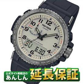 カシオ プロトレック クライマーライン PRW-50Y-1BJF 電波 ソーラー 電波時計 腕時計 メンズ デジアナ タフソーラー CASIO PRO TREK 【0619】