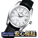 【当店だけのSEIKOノベルティ付き!】グランドセイコー SBGR287 自動巻き 9S65メカニカル クロコダイル ストラップ メンズ 腕時計 GRAND SEIKO セイコー NLGS_10spl