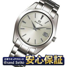 【最長30回無金利ローン】【当店だけのSEIKOノベルティ付き!】グランドセイコー SBGV229 クオーツ 9F82 40mm ブライトチタン メンズ 腕時計 GRAND SEIKO セイコー NLGS_10spl