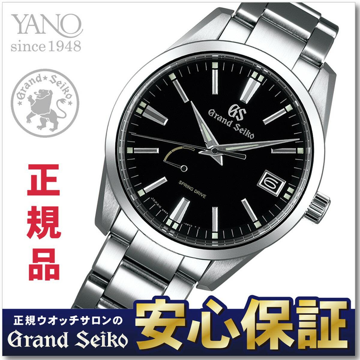 【グランドセイコー ノベルティボールペン付き!】グランドセイコー SBGA301 スプリングドライブ 9R65 メンズ 腕時計 GRAND SEIKO 【正規品】【0517】NLGS_10spl【店頭受取対応商品】