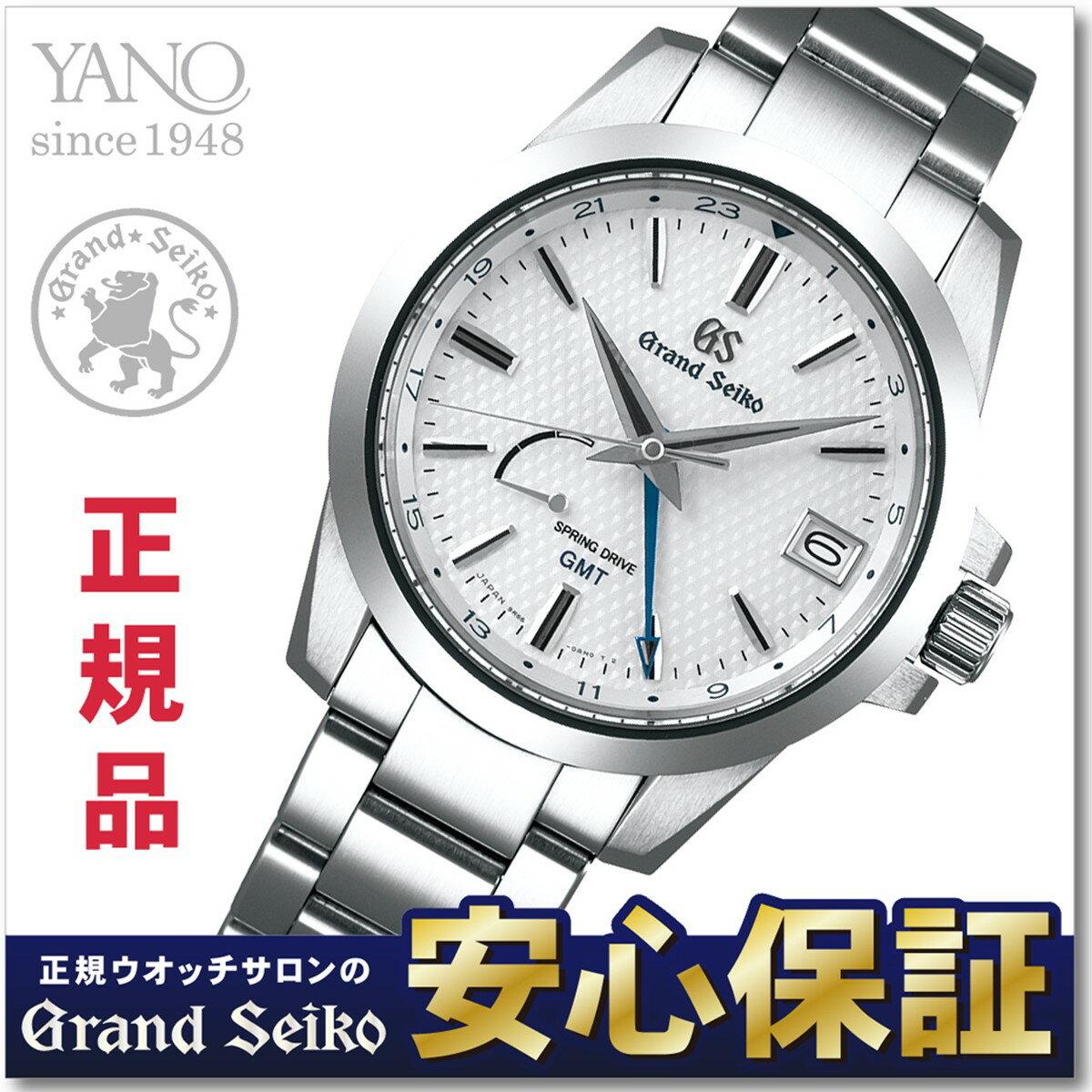 【グランドセイコー ノベルティボールペン付き!】グランドセイコー SBGE209 スプリングドライブ GMT 9R66 メンズ 腕時計 GRAND SEIKO 【正規品】【0517】NLGS_10spl【店頭受取対応商品】