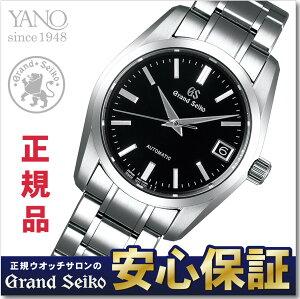 グランドセイコー腕時計自動巻き(手巻つき)メンズGRANDSEIKOSBGR053【正規品】【送料無料】【楽ギフ_包装】【point】【RCP】