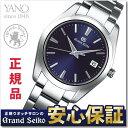 【当店だけのノベルティ特典付き!】グランドセイコー SBGX265 クオーツ 9F62 37mm ブルー メンズ 腕時計 セイコー Gr…