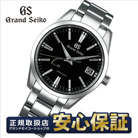 【最長30回無金利ローン】【GSボールペン付き!】【当店だけのSEIKOノベルティ付き!】グランドセイコー SBGA301 スプリングドライブ 9R65 メンズ 腕時計 GRAND SEIKO NLGS_10spl