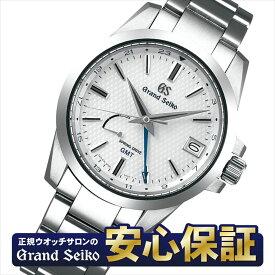 【最長30回無金利ローン】【GSボールペン付き!】【当店だけのSEIKOノベルティ付き!】グランドセイコー SBGE209 スプリングドライブ GMT 9R66 メンズ 腕時計 GRAND SEIKO NLGS_10spl