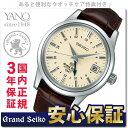 【グランドセイコー専用ショッピングバッグ付き!】グランドセイコー SBGM021 メンズ 腕時計 GMT 自動巻き 9S66 メカニカル レザーバンド セイコー...