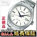 【先着クーポンで1,000円OFF!8月1日まで】セイコー プレザージュ プレステージライン SARX033 メンズ 腕時計 自動巻…