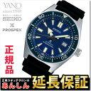 セイコー プロスペックス SBDC053 ダイバースキューバ ヒストリカルコレクション メカニカル 自動巻き 腕時計 メンズ …
