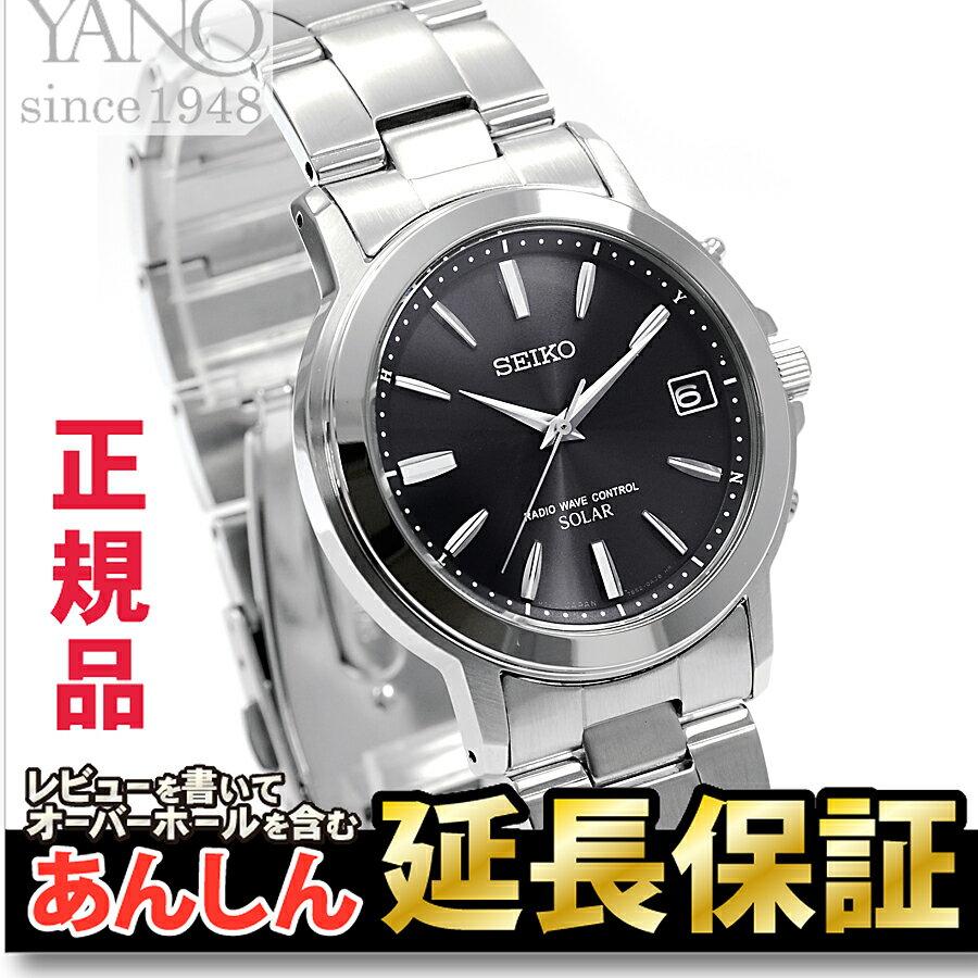 セイコー スピリットSBTM169 SEIKO SPIRIT ソーラー電波時計 メンズ腕時計 【正規品】【RCP】_10spl【店頭受取対応商品】