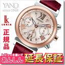 セイコー ルキア SSVS028 ソーラー クロノグラフ レディース 腕時計 SEIKO LUKIA【正規品】【0916】※こちらは電波時…