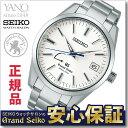 【グランドセイコーショッパー付き!】グランドセイコー SBGA099 スプリングドライブ 9R65 メンズ 腕時計 GRAND SEIKO【正規品】_10spl
