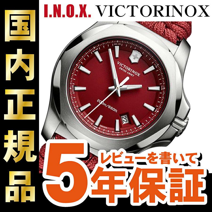 【スーパーSALEクーポンでお得!】ビクトリノックス 腕時計 INOX 241744イノックス PARACORD RED パラコード レッド メンズ スイスアーミー VICTORINOX【正規品】【送料無料】【サイズ調整/ラッピング無料】【RCP】_20spl