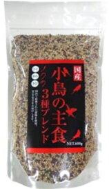 【黒瀬ペット】国産 小鳥の主食3種ブレンド 600g