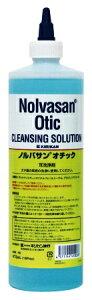 ノルバサンオチック 耳洗浄剤 473ml
