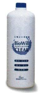 【グッドウィル】バイオウィルクリア 1Lボトル(詰替)