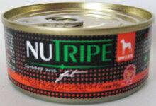 ファンタジーワールド ニュートライプ フィット(NUTRIPE)サーモンとチキン&グリーンラムトライプ 95g