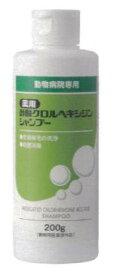 薬用酢酸クロルヘキシジンシャンプー 200g