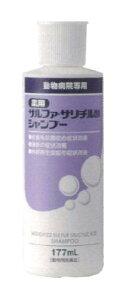 フジタ製薬 薬用 サルファサリチル酸シャンプー 177ml