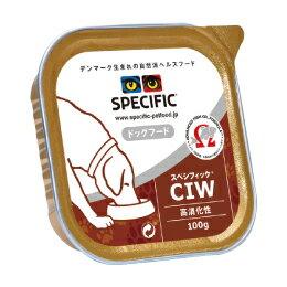 スペシフィック 犬用  高消化性CIW 100g