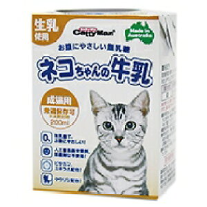 ドギーマンハヤシ ネコちゃんの牛乳 成猫用 250ml