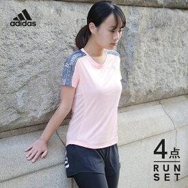 アディダス ランニングウェア レディース セット 4点 半袖Tシャツ パンツ タイツ ソックス 初心者 マラソン おしゃれ かわいい 上下 女性 ジョギング スポーツ ウォーキング フィットネス