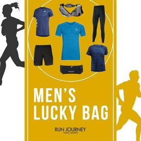 福袋 2021 ランニングウェア メンズ セット 7点( トップス3点 パンツ タイツ ランニングポーチ サングラスケース ) 男性 初心者 上下 オシャレ ジョギング インナー スパッツ スポーツ マラソン トレーニング