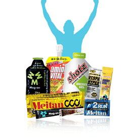 フルマラソン サブ4達成セット サプリ 9点セット マラソン 完走セット ランニング用品 ジョギング サプリメント ゼリー エネルギー補給系 ミネラル補給系 大会 エイド