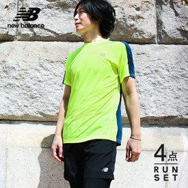 ニューバランス ランニングウェア メンズ セット 4点(半袖Tシャツ パンツ タイツ ソックス)NewBlance 初心者 上下 男性 おしゃれ ジョギング 靴下 フルマラソン 福袋
