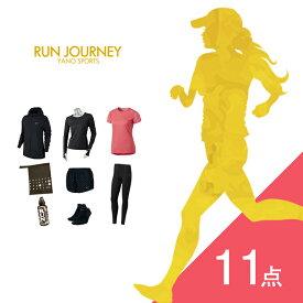 福袋 2020 ランニングウェア レディース セット 11点( ウインドブレーカー 半袖Tシャツ アンダーシャツ パンツ タイツ ソックス キャップ ランニングポーチ サングラス シューズケース おまけ )女性 初心者 上下 かわいい オシャレ ジョギング マラソン フィットネス 冬