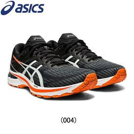 アシックス asics GT-2000 9 EXTRA WIDE ワイド ランニングシューズ 靴 メンズ 男性【1011a987-004】陸上・ランニング用品