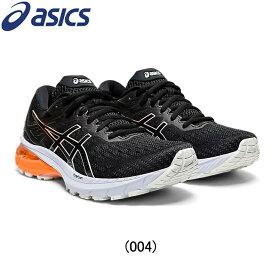 アシックス asics GT-2000 9 ランニングシューズ ジョギングシューズ 靴 レディース 女性【1012a859-004】陸上・ランニング用品
