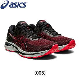 アシックス asics GT-2000 9 ランニングシューズ 靴 メンズ 男性【1011a983-005】陸上・ランニング用品
